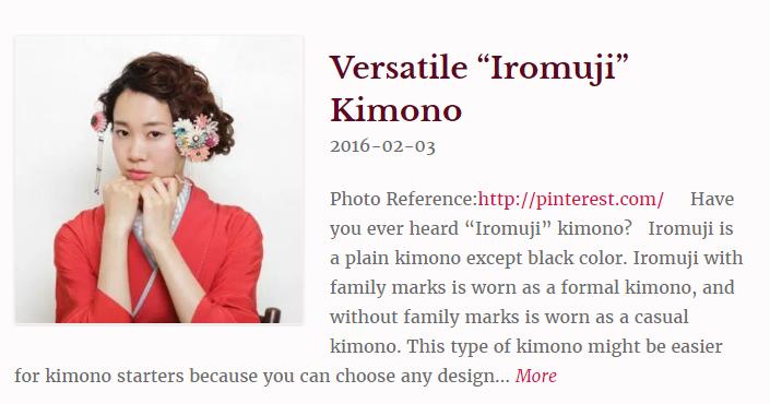 kimono-in-english