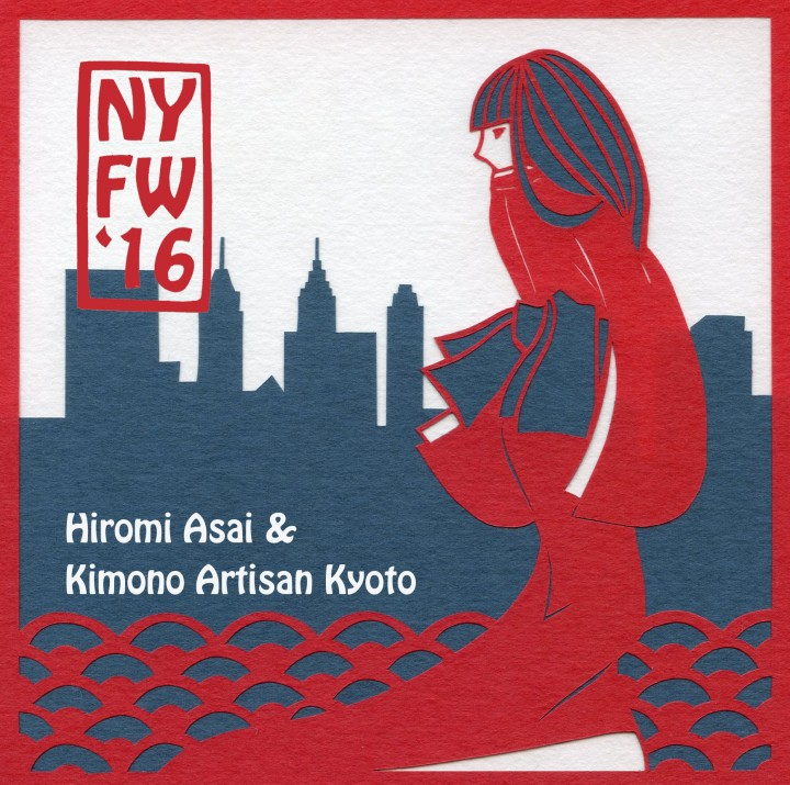 NY Fashion Week Kimono