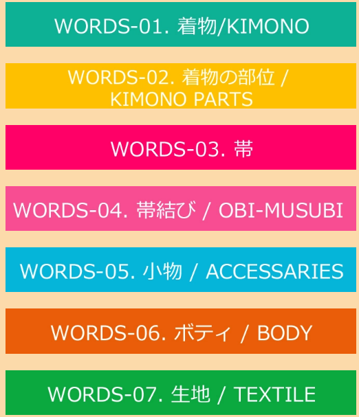 words-menu1