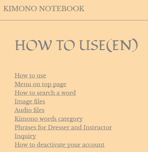 kimono-notebook-english